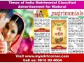 find-matrimonial-classified-ads-in-the-toi-newspaper-for-madurai-small-0