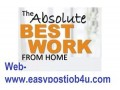work-from-home-part-time-data-entry-jobs-vacancy-in-your-city-small-0