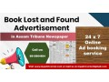 find-assam-tribune-lost-and-found-classified-ads-small-0