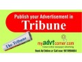 find-recruitment-ads-in-the-tribune-for-chandigarh-small-0
