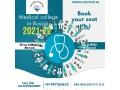 mbbs-abroad-2021-twinkle-instituteab-small-4