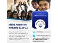 mbbs-abroad-2021-twinkle-instituteab-small-1