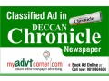 get-deccan-chronicle-newspaper-ad-booking-services-small-0