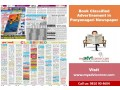 find-punyanagari-classified-ad-booking-services-small-0