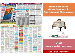 Find Punyanagari Classified Ad Booking Services