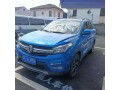 dongfeng-s560-small-3